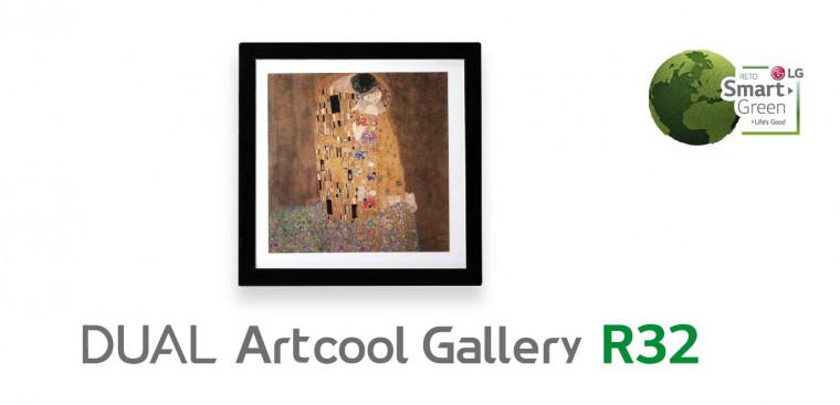 LG Artcool Gallery R32: Aire Acondicionado con bomba de calor inverter A/A