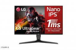 OUTLET Monitor LG GAMING...